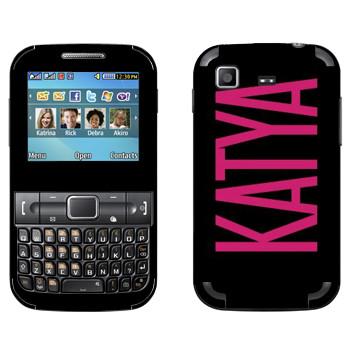 Виниловая наклейка «Katya» на телефон Samsung C3222 Duos