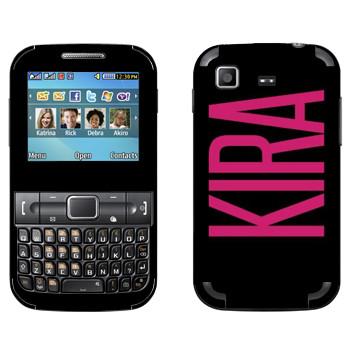 Виниловая наклейка «Kira» на телефон Samsung C3222 Duos