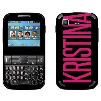 Виниловая наклейка «Kristina» на телефон Samsung C3222 Duos