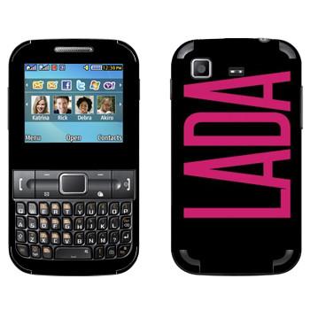 Виниловая наклейка «Lada» на телефон Samsung C3222 Duos