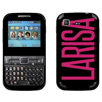 Виниловая наклейка «Larisa» на телефон Samsung C3222 Duos