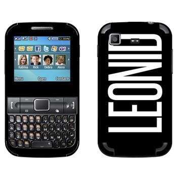 Виниловая наклейка «Leonid» на телефон Samsung C3222 Duos