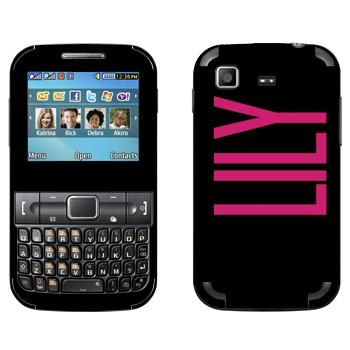 Виниловая наклейка «Lily» на телефон Samsung C3222 Duos