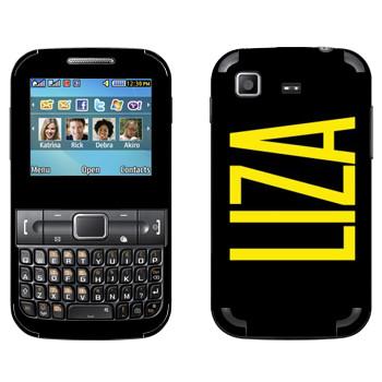 Виниловая наклейка «Liza» на телефон Samsung C3222 Duos