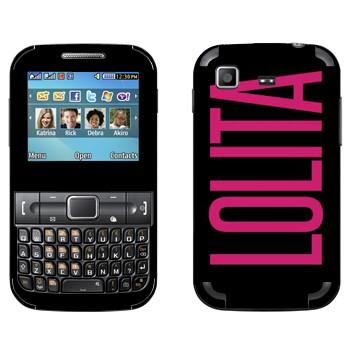Виниловая наклейка «Lolita» на телефон Samsung C3222 Duos