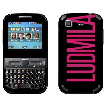 Виниловая наклейка «Ludmila» на телефон Samsung C3222 Duos
