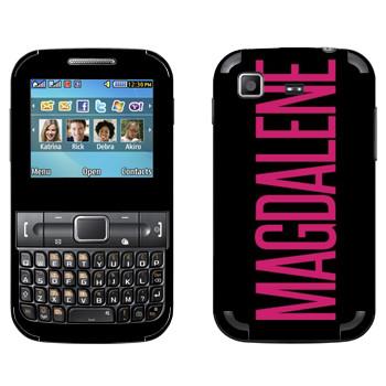 Виниловая наклейка «Magdalene» на телефон Samsung C3222 Duos