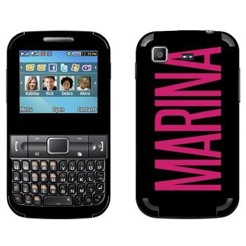 Виниловая наклейка «Marina» на телефон Samsung C3222 Duos