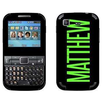Виниловая наклейка «Matthew» на телефон Samsung C3222 Duos