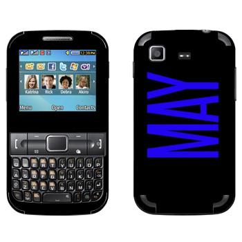 Виниловая наклейка «May» на телефон Samsung C3222 Duos