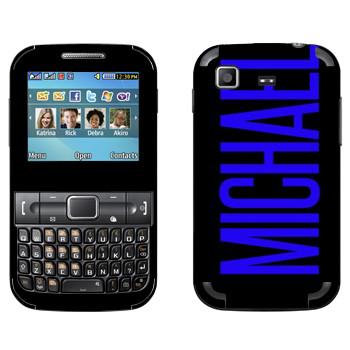 Виниловая наклейка «Michael» на телефон Samsung C3222 Duos