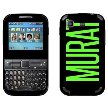 Виниловая наклейка «Murat» на телефон Samsung C3222 Duos