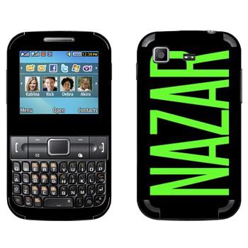 Виниловая наклейка «Nazar» на телефон Samsung C3222 Duos