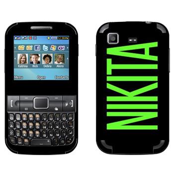 Виниловая наклейка «Nikita» на телефон Samsung C3222 Duos