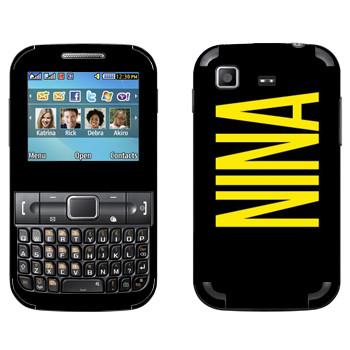 Виниловая наклейка «Nina» на телефон Samsung C3222 Duos