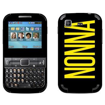Виниловая наклейка «Nonna» на телефон Samsung C3222 Duos