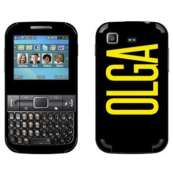 Виниловая наклейка «Olga» на телефон Samsung C3222 Duos