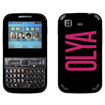 Виниловая наклейка «Olya» на телефон Samsung C3222 Duos