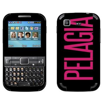 Виниловая наклейка «Pelagia» на телефон Samsung C3222 Duos