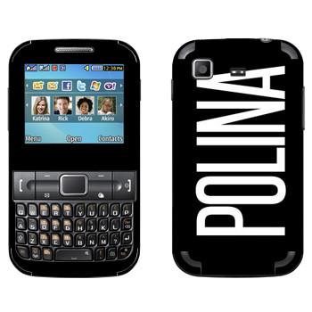Виниловая наклейка «Polina» на телефон Samsung C3222 Duos