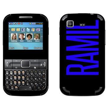 Виниловая наклейка «Ramil» на телефон Samsung C3222 Duos