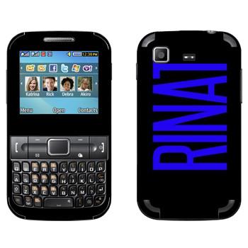 Виниловая наклейка «Rinat» на телефон Samsung C3222 Duos