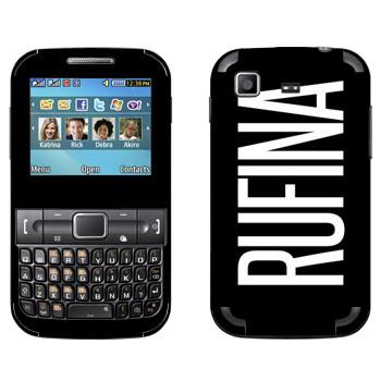 Виниловая наклейка «Rufina» на телефон Samsung C3222 Duos