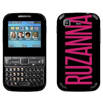 Виниловая наклейка «Ruzanna» на телефон Samsung C3222 Duos