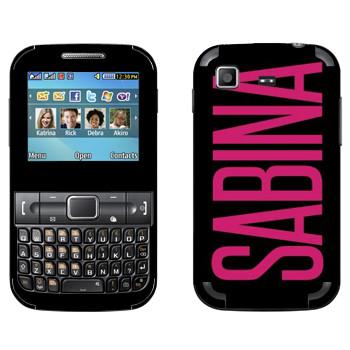 Виниловая наклейка «Sabina» на телефон Samsung C3222 Duos