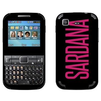 Виниловая наклейка «Sardana» на телефон Samsung C3222 Duos