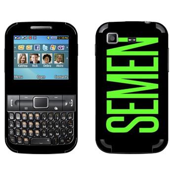 Виниловая наклейка «Semen» на телефон Samsung C3222 Duos