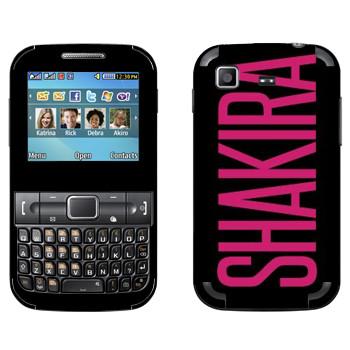 Виниловая наклейка «Shakira» на телефон Samsung C3222 Duos