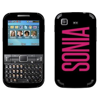 Виниловая наклейка «Sonia» на телефон Samsung C3222 Duos