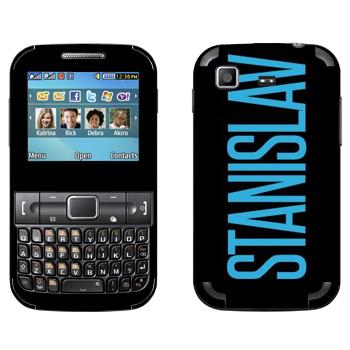 Виниловая наклейка «Stanislav» на телефон Samsung C3222 Duos