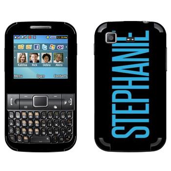 Виниловая наклейка «Stephanie» на телефон Samsung C3222 Duos