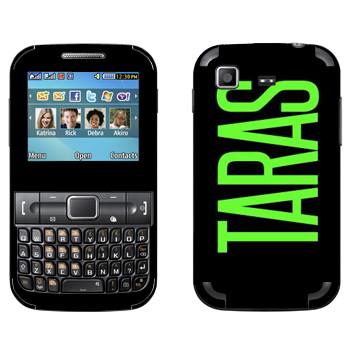 Виниловая наклейка «Taras» на телефон Samsung C3222 Duos