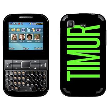 Виниловая наклейка «Timur» на телефон Samsung C3222 Duos