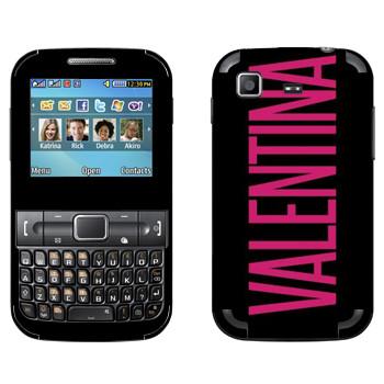 Виниловая наклейка «Valentina» на телефон Samsung C3222 Duos