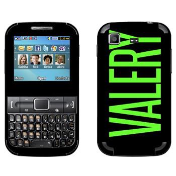 Виниловая наклейка «Valery» на телефон Samsung C3222 Duos