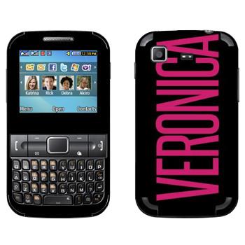 Виниловая наклейка «Veronica» на телефон Samsung C3222 Duos