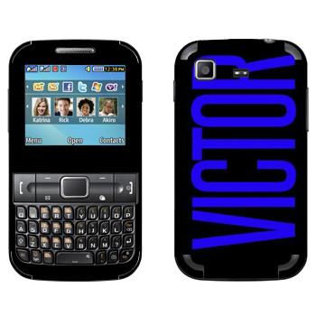 Виниловая наклейка «Victor» на телефон Samsung C3222 Duos