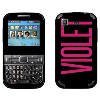 Виниловая наклейка «Violet» на телефон Samsung C3222 Duos