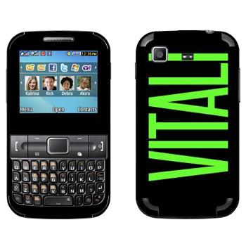Виниловая наклейка «Vitali» на телефон Samsung C3222 Duos