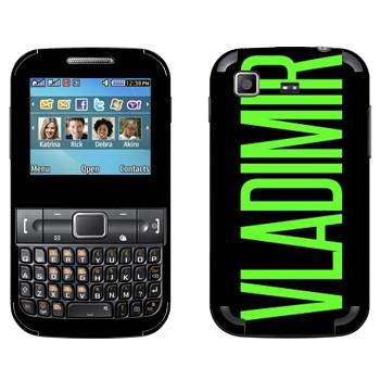Виниловая наклейка «Vladimir» на телефон Samsung C3222 Duos