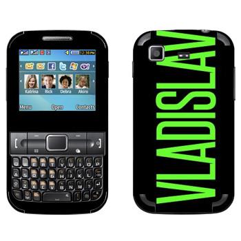 Виниловая наклейка «Vladislav» на телефон Samsung C3222 Duos