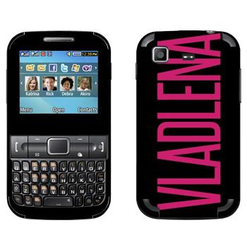 Виниловая наклейка «Vladlena» на телефон Samsung C3222 Duos