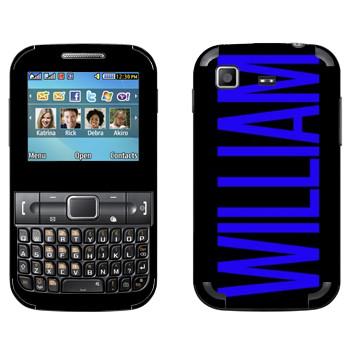 Виниловая наклейка «William» на телефон Samsung C3222 Duos