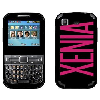 Виниловая наклейка «Xenia» на телефон Samsung C3222 Duos