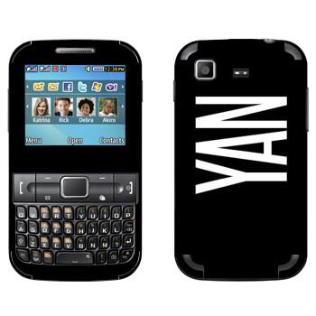 Виниловая наклейка «Yan» на телефон Samsung C3222 Duos