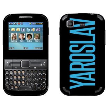 Виниловая наклейка «Yaroslav» на телефон Samsung C3222 Duos